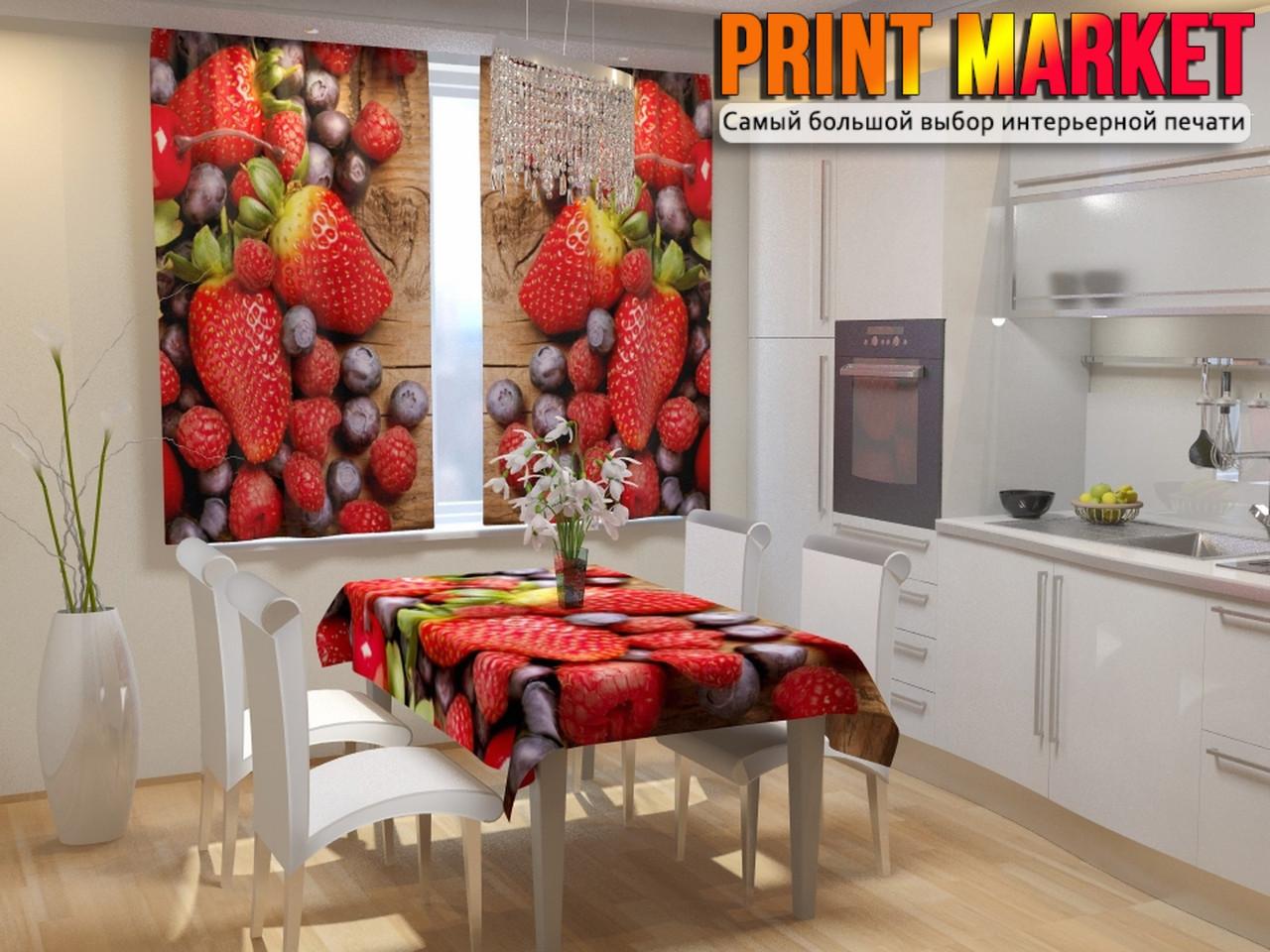 Фотошторы для кухни ягоды клубники