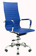 Кресло Slim HB (XH-632) мех., Tilt Синий