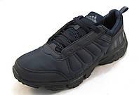 Кроссовки мужские  Adidas Clima Cool  текстиль, синие (адидас клима кул)(р.41,43,44,46)