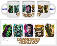 Кружка чашка Стражи галактики - Guardians Of The Galaxy
