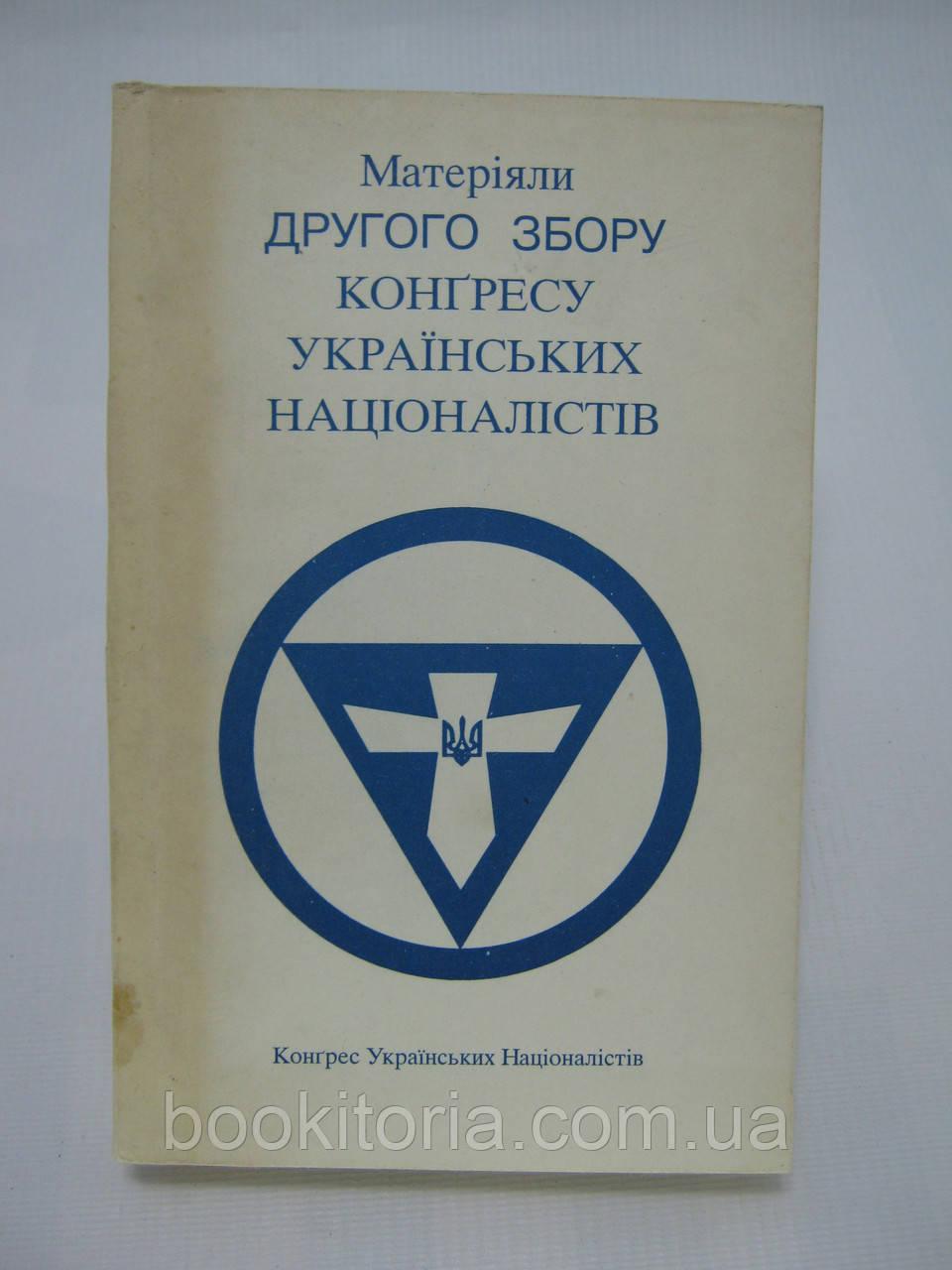 Матеріяли Другого Збору Конгресу українських націоналістів (б/у).