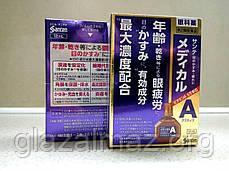 Sante Medical Active с витаминами А, Е для нормализации работы слезных желез, фото 2