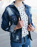 Куртка Blue Fashion 0206 рванка стильные женские брюки, шорты