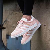 Кроссовки Adidas Gazelle Pink женские