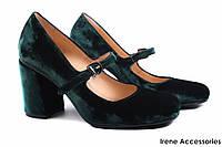Туфли женские Lottini бархат цвет зеленый (изысканные, удобная колодка, каблук, Турция)