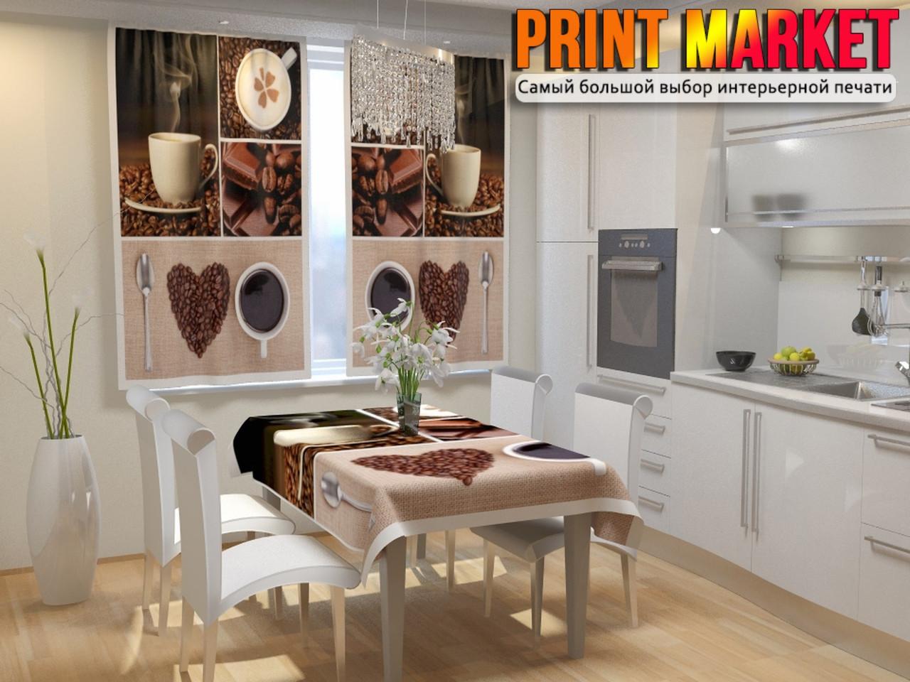 Фотошторы для кухни кофе и шоколад