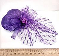 Женская шляпка заколка с вуалью фиолетовая