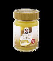 Тайский  Золотой  бальзам Wangprom - обезболивающий и разогревающий, 50 гр