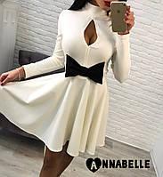 Платье женское 1056аа