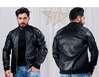 "Куртка эко кожа ""  Филип Плейн "" 46-52"