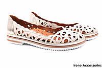 Стильные балетки Ripka женские натуральная кожа цвет беж + золотой (каблук, перфорация, комфорт, Турция)