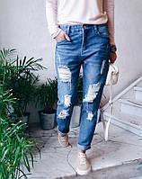 Джинсы Karol американка с вышивкой, стильные женские брюки, шорты, женская одежда