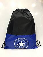 Рюкзак Converse 114691 для сменной обуви разные цвета с карманом спортивный школьный 35*40*17см