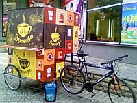 """Готовый бизнес Велокофейня """"ВелоКофе"""" с оборудованием"""