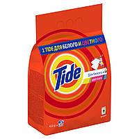 Стиральный порошок Tide Для белого и цветного 4,5 кг Автомат