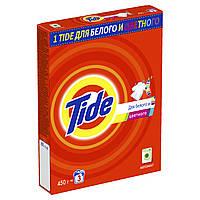 Стиральный порошок Tide Для белого и цветного 450 г Автомат