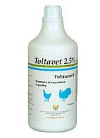 TOLTAVET ТОЛТАВЕТ 2,5% (толтразурил) лечение кокцидиоза бройлеров, молодняка кур, индеек, гусей и уток, 1 литр