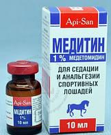 MEDITIN МЕДИТИН 1% для получения седативного эффекта и анальгезии спортивных лошадей, 10 мл