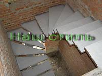 Лестницы бетонные на одном косоуре Киев