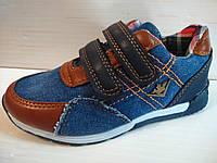 Кроссовки повседневные джинсовые Jong Golf р. 27-31