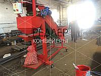 Фасовочно-упаковочная машина ВМ-10