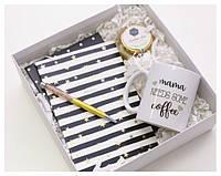 Подарочный набор для жены Стильная мамочка