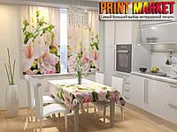 Фотошторы для кухни букет из лилий