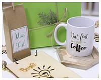 Подарочный набор стильный Bright Ideas