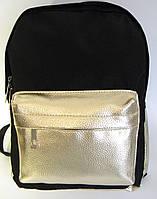 Женский рюкзак черный/серебро, фото 1