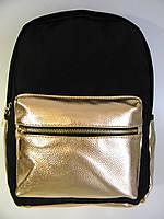 Женский рюкзак черный/золото, фото 1