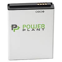 Аккумуляторная батарея PowerPlant Samsung I9100 (Galaxy S II), усиленный (DV00DV6074)
