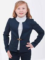 Школьный пиджак Лара для девочки (рост 122-128)