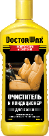 Doctor Wax Очиститель-кондиционер для кожи, 300мл