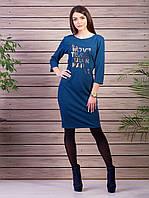 Модное женское трикотажное платье туника рукав три четверти