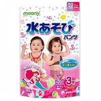 Moony - трусики для плавания Big 12-17 кг, 3 шт для девочки