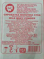 Сухая молочная сыворотка