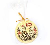 Пасхальный подарок из шоколада, фото 1