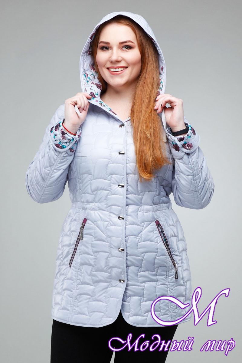 Женская светло-серая весенняя куртка большого размера (р. 44-60) арт. Дебра