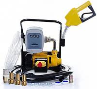 Мини заправка с насосом 2200 Вт для заправки перекачки ДТ