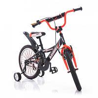 Велосипед двухколёсный Azimut Crossere 20 юймов