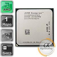 Процессор AMD Sempron 2200+ (1×1.50GHz/256Kb/s462) б/у
