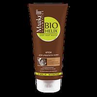 Крем для упругости кожи Bio Helix