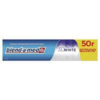 "Зубная паста Blend-a-med ""3D White Трехмерное отбеливание"" 150 мл"