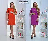 Яркое женское платье в больших размерах r-t6151212