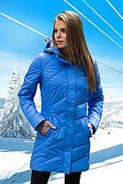 Пальто зимнее женское Freever 6410, фото 3