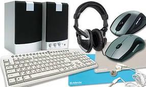 Аксессуары к компьютерам и ноутбукам