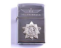 """Зажигалка """"Jinhong"""" Богдан Хмельницький №0250-1 SO"""