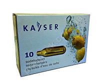 Баллончик для сифона для содовой (СО2), Kayser, 10 шт/уп
