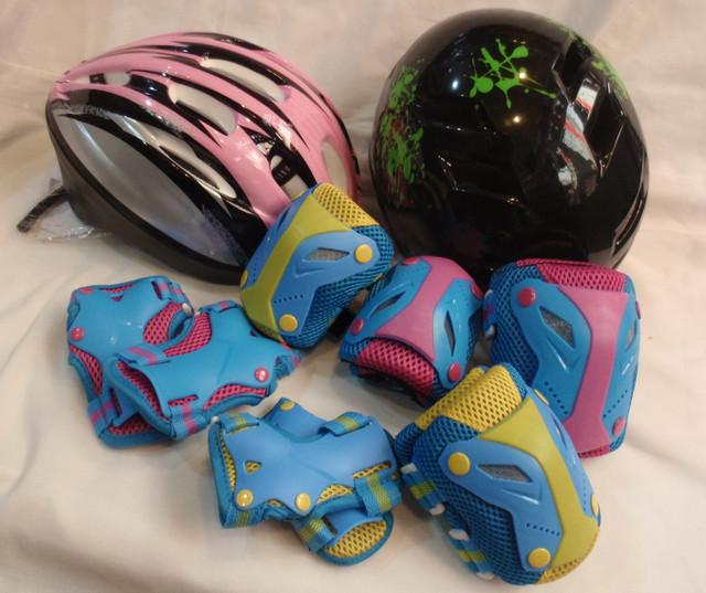 Защита для роликовых коньков и скейтов