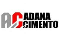 Белый цемент ADANA (Адана) 52,5 R Турция Биг Бег